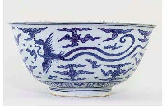 Jiajing Period Phoenix Bowl