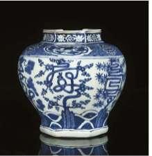 BLUE AND WHITE HEXAGONAL JAR, JIAJING