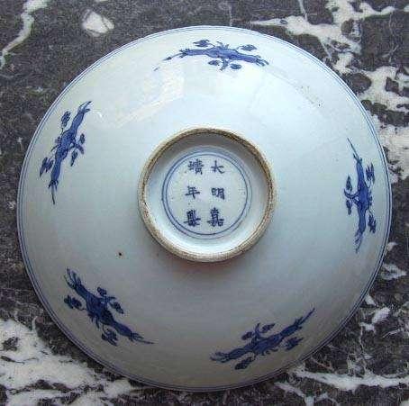 jiajing-blue-and-white-porcelain-photo-archive