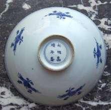 Jiajing Footrim and mark