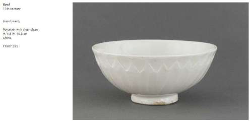 Liao Dynasty Bowl