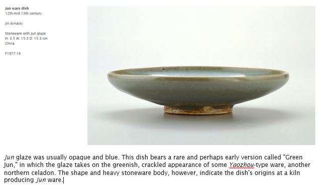 Jin Dynasty Jun glazed Stoneware Dish