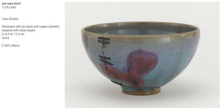 Yuan Jun-ware bowl