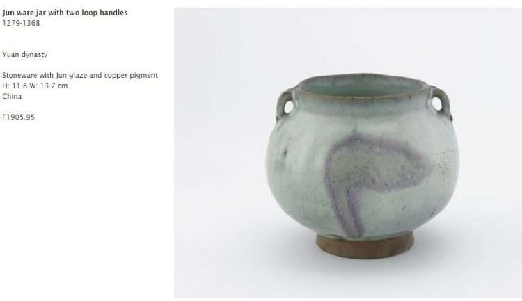 Yuan Jun-ware jar with loop handles