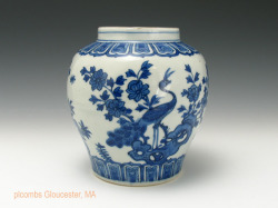 Ming Dynasty Blue and White Jiajing Jar