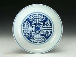 Real Antique Chinese Porcelain on eBay
