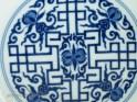 Chinese Yongzheng Plate detail
