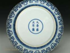18th C. Yongzheng Porcelain Plate Mark