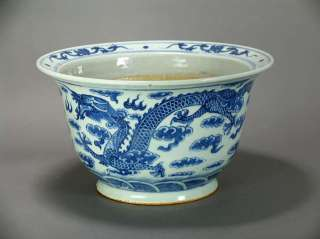 19th C. Chinese Blue and White Dragon Planter