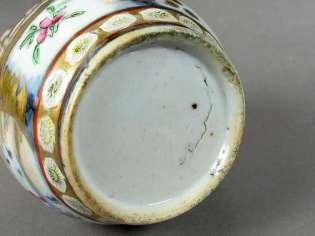 19th C. Chinese Famille Rose Bottle vase