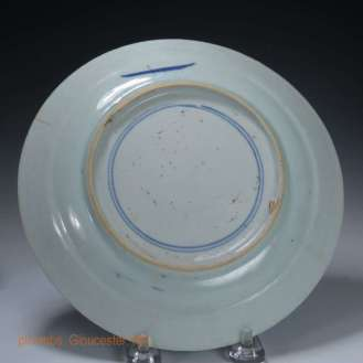 Foot rim of Chinese Plate
