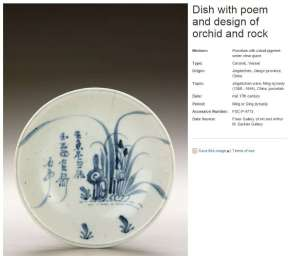 Late Ming Dish 1