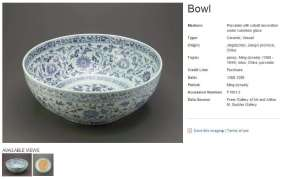 Ming Blue and White Bowl 1