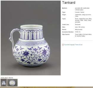 Ming Blue and White Tankard 1