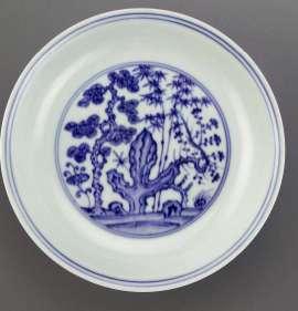 Ming Chenghua Dish 2