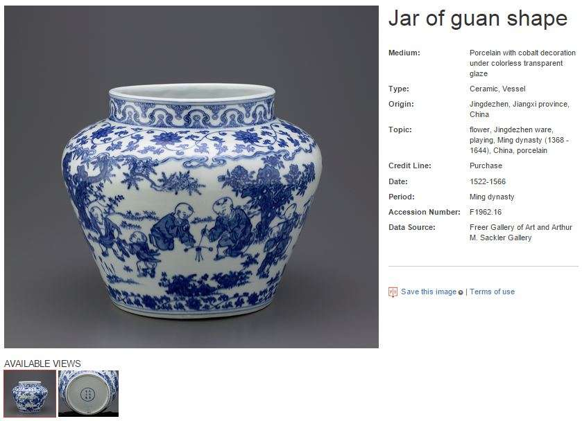 Authenticating Real Chinese Porcelain Pottery