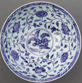 Ming Lotus Petal Bowl 2