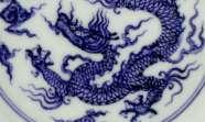 Ming Xuande Foliate Rim Dish