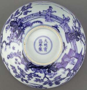 Ming Dynasty Xuande Figural Bowl Mark