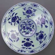 Ming Dynasty Xuande Foliate Bowl interior.