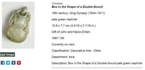 Qianlong Double Gourd Jade Box