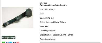 Late 20th C. Spinach Green Jade Ruyi Scepter