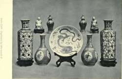 Exhibition of Chinese Applied Art and Antiques