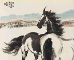 Chinese Modern Paintings Hong Kong December 2015 | Asian Art
