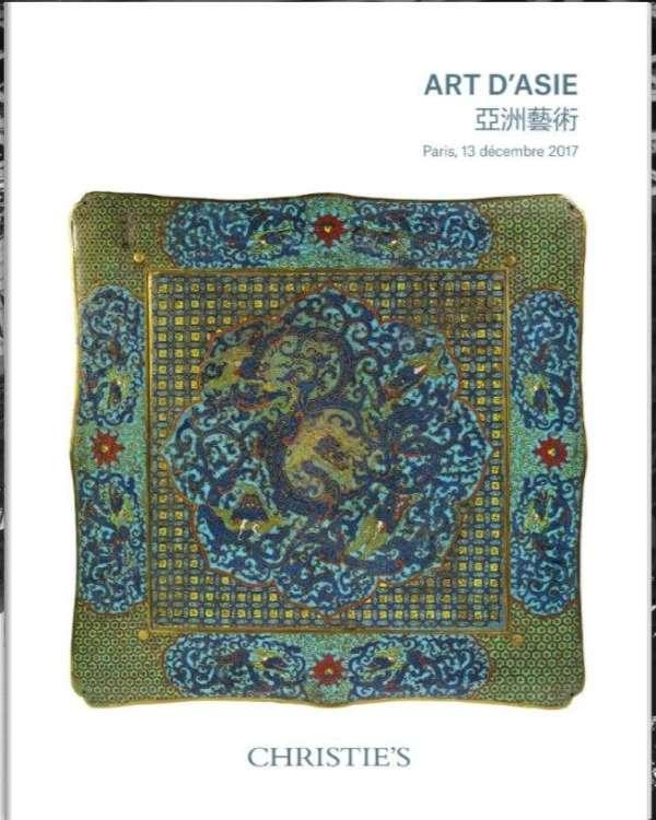 Christie's Paris Asian Art Auction December 2017