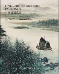 Fine Chinese Paintings