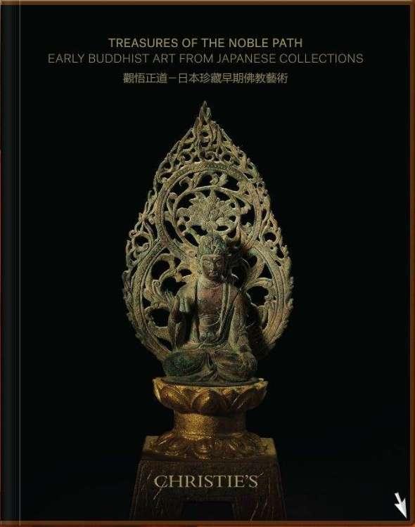 Auction of Buddhist Art