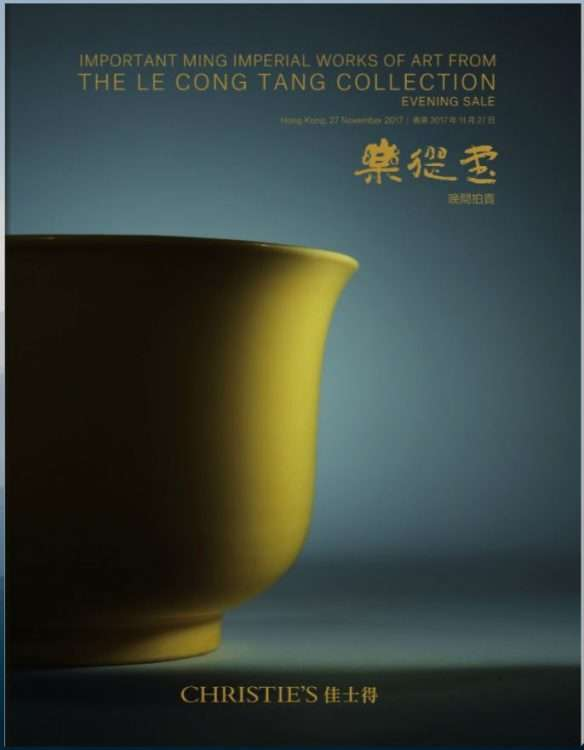 Le Cong Tang Collection