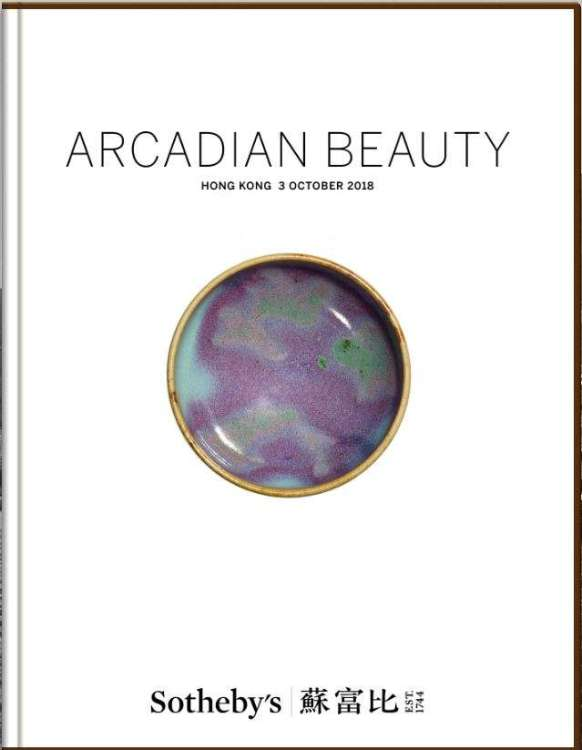 Arcadian Beauty Sotheby's Hong Kong