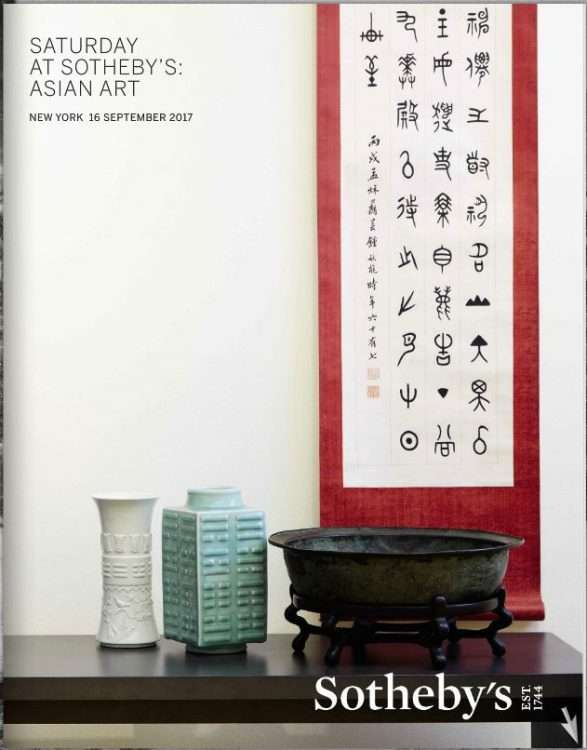 Auction of Asian art