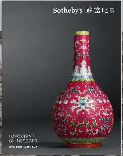 Auction important Chinese Art