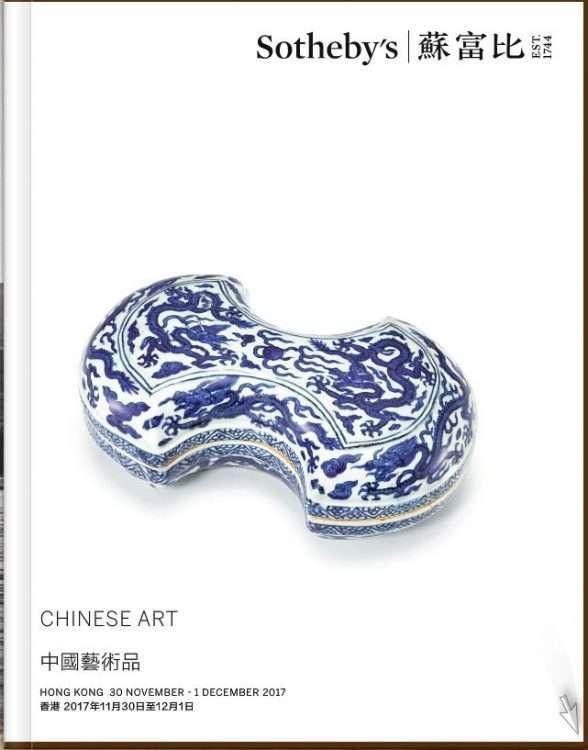 Chinese Art Auction Hong Kong
