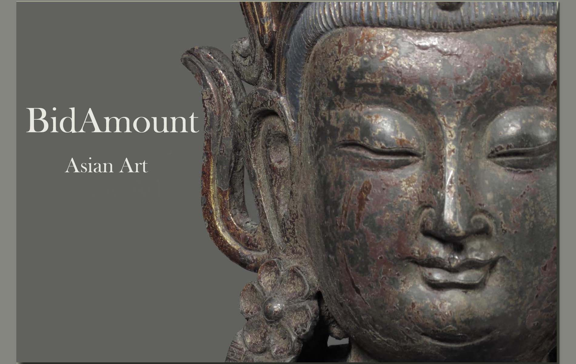 BidAmount Asian Art Site Directory