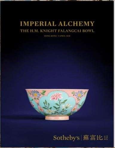 Sothebys Falancai bowl