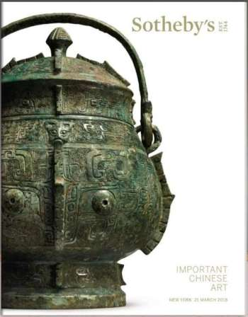 Chinese bronzes shang dynasty