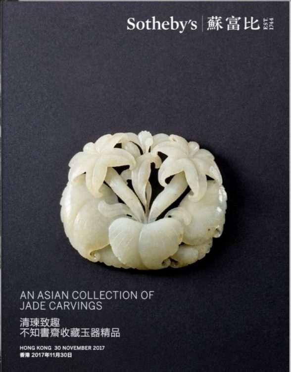 Sothebys Asian Jade Collection
