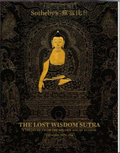 Lost wisdom of Sutra auction hong kong