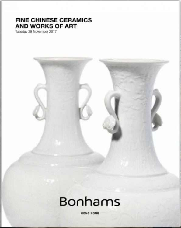 fine chinese ceramics and art