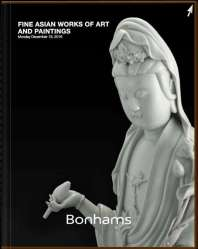Asian Art Auctions At Bonhams San Francisco | Chinese Art News