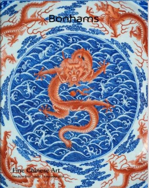 Bonhams Chinese Art Auction London 2018