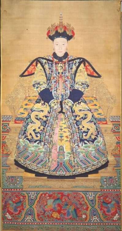 18th C. Qing Robe
