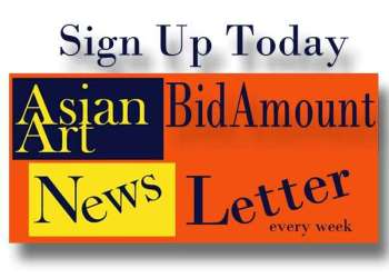 Chinese Art-Asian Antiques Auction News Letter