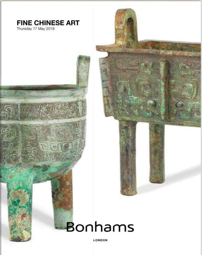 Bonhams Fine Chinese Art London