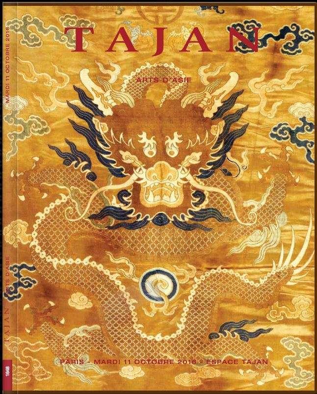Tajan Asian Art Auction October 11, 2016 | Paris Art News