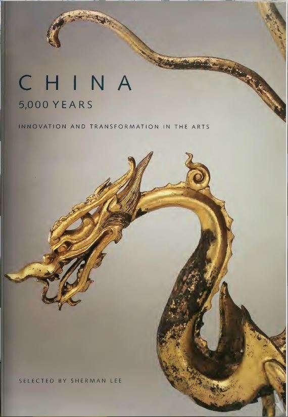 5000 Years of Chinese Art