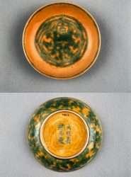 yellow jiajing enamel reign marked bowl